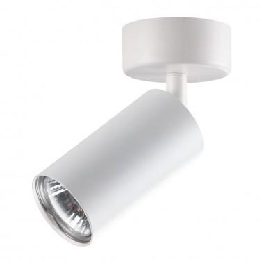 Спот Novotech Pipe 370394 белый 50 Вт 220V IP20