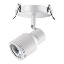 Спот Novotech Pipe 370395 белый 50 Вт 220V IP20