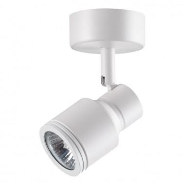 Спот Novotech Pipe 370396 белый 50 Вт 220V IP20