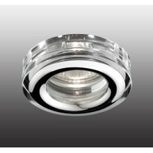 Точечный светильник Novotech Aqua IP54 369879