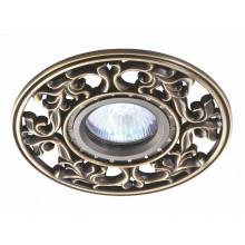 Точечный светильник влагозащищенный Novotech Vintage 369988