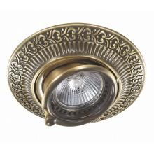 Точечный светильник Novotech Vintage 370015