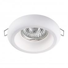 Гипсовый светильник Novotech 370494 Yeso белый GU10 50 Вт