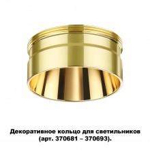 Декоративное кольцо Novotech для арт. 370681-370693 IP20 UNITE 370711 золото