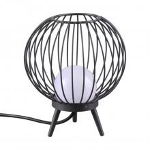 Ландшафтный настольный светильник Novotech 358287 Carrello темно-серый LED 7 Вт 4000K