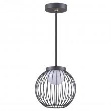 Ландшафтный подвесной светильник, длина провода 1 метра Novotech 358288 Carrello темно-серый LED 7 Вт 4000K