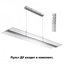 Светильник подвесной диммируемый с ПДУ со сменой цветовой температуры Novotech 358445 Iter серебро LED 40 Вт 3000-6000K