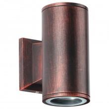 Настенный светильник Novotech 370407 Landscape коричневый GU10 100 Вт