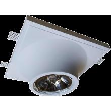 Врезной гипсовый светильник Roden RD-250 212*212 мм AR111
