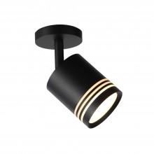 ST101.412.05 Светильник потолочный ST-Luce Черный/Белый LED 1*5W