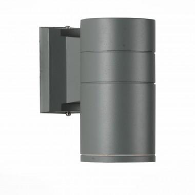 Архитектурный светильник ST Luce SL561.701.01 серый