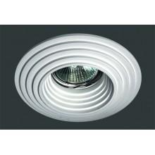 Гипсовый светильник SvDecor SV 7006 белый ф122 мм