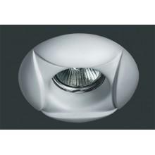 Гипсовый светильник SvDecor SV 7010 белый ф112 мм