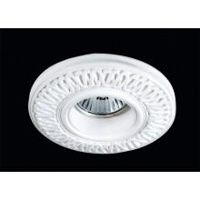 Гипсовый светильник SvDecor SV 7001 белый ф120 мм