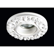 Гипсовый светильник SvDecor SV 7002 белый ф120 мм