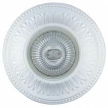 Гипсовый светильник SvDecor SV 7035 белый ф110 мм