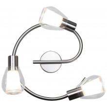 Спот Velante 220-207-03 E14 40 Вт матовый никель