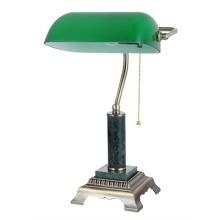 Настольная лампа Vitaluce V2908/1L серебро