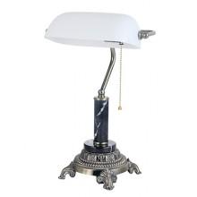 Настольная лампа Vitaluce V2907/1L серебро